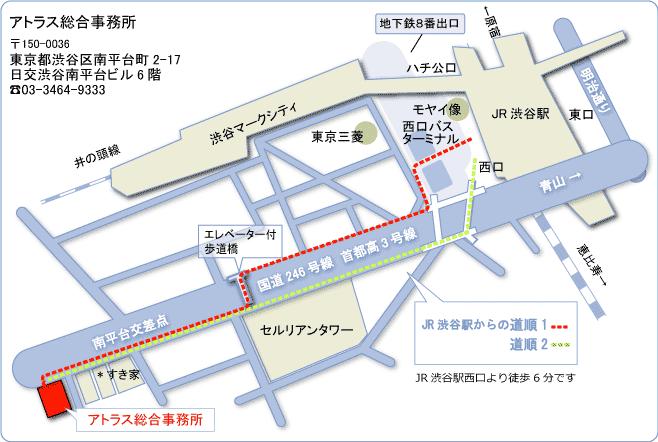 JR渋谷駅から徒歩6分です。 〒150-0036 渋谷区南平台町2-17 日交渋谷南平台ビル6階. TEL.03-3464-9333  (平日9:00~18:00) 地図